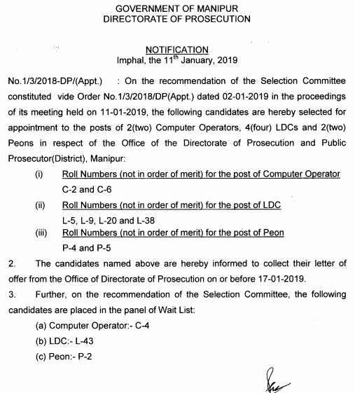 Manipur Directorate of Prosecution Result for Recruitment of CO, LDC